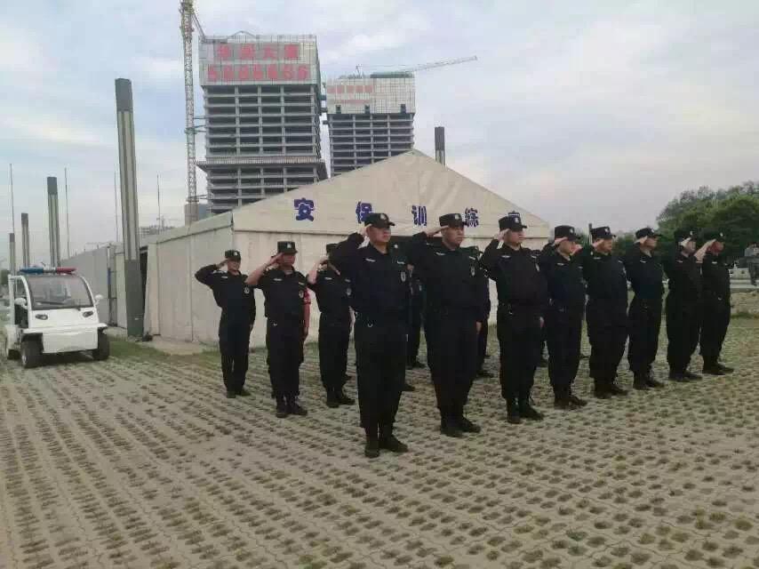 必威中文官网必威西汉姆官网人员执勤活动